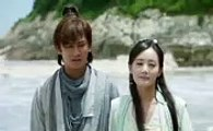 The Legend of the Condor Heroes Ep 33 Engsub - video dailymotion
