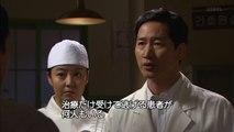 ウンヒの涙 第01話