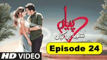 Pyaar Lafzon Mein Kahan Episode 24 Full Drama (30th December 2017)