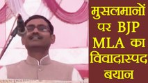 "BJP MLA Vikram Saini makes controversial statement, says ""Hindustan belongs to Hindu""|वनइंडिया हिंदी"