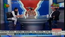 "Bangla Talk Show ""Face to Face"" 31 Dec 2017, ATN Bangla | BD Online Bangla Today Latest Talk Show"