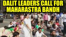 Bhima Koregaon Violence : Dalit organisations call for Maharashtra Bandh | Oneindia News