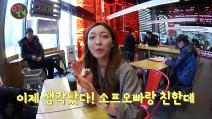 인터뷰] 잘 먹는 슈기, 돼지런한생활에 처음 인사드려요! Interview with Shoogi!
