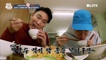 [선공개] 황금여권 가즈아ㅏㅏ 갈색 쌀국수에 도전하는 다듀!