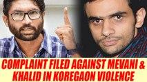 Bhima Koregaon violence : Complaint filed against Jignesh Mevani and Umar Khalid | Oneindia News