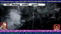 Andru Kanda Mugam  1968 -T M Soundararajan Legend  Songs  1