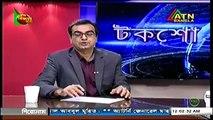 "Bangla Talk Show ""Talk Show"" 25 December 2017, ATN Bangla | BD Online Bangla Talk Show"