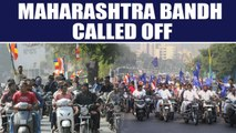 Bhima Koregaon protest: Dalit leaders call off Maharashtra Bandh after massive violence | Oneindia