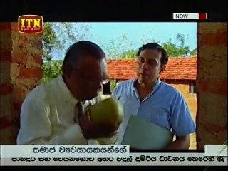 Kethumathi 03/01/2018 - 7