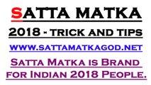 LIFETIME SATTA MATKA TRICKS AND TIPS BY SATTA KING - video