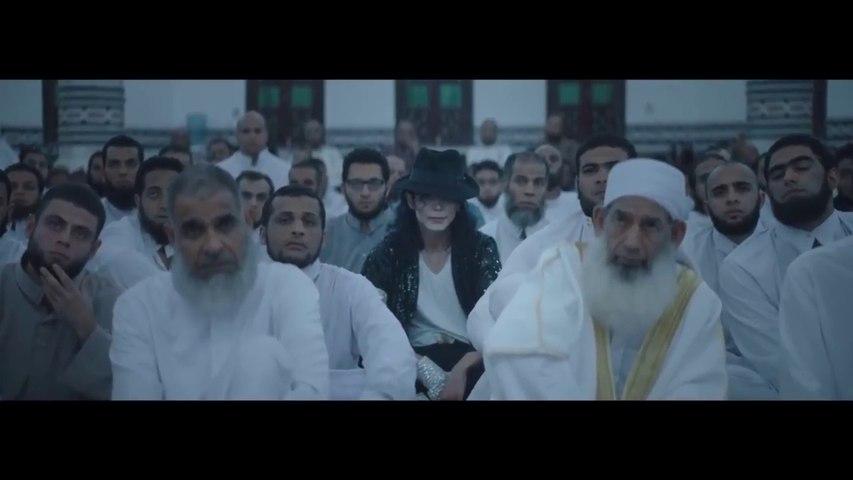 SHEIKH JACKSON (Trailer)