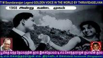 Andru Kanda Mugam  1968 -T M Soundararajan Legend  Songs  3