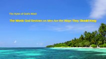 """Almighty God 
