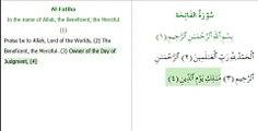Al Fatiha Al Quran Al Kareem with english audio translation
