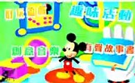 MEESKA MOOSKA MICKEY MOUSE fun DISNEY JUNIOR MICKEY MOUSE CLUBHOUSE INTRO THEME SONG PASSWORD 2017 by DisneyCartoons , Tv series online free fullhd movies cinema comedy 2018