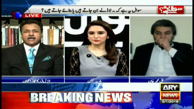 Defence analyst says Nawaz Sharif remained establishment's 'blue eyed boy' in the past