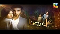 Gul E Rana Episode 16 HD Promo by pk Entertainment HD , Tv series online free fullhd movies cinema comedy 2018