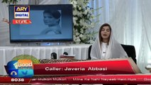 Good Morning Pakistan - Loving Memory of Zubaida Aapa Late - 5th Jan 2018 - ARY Digital Show_clip4