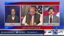 Nawaz Sharif's order still obeyed in Islamabad but does not so easily obeyed in Lahore- Hamid Mir