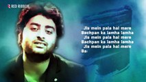 Arijit Singh Rishton Ke Saare Manzar Best Hindi Ghazal Song With Lyrics Red Ribbon Video Dailymotion Here you can find a whole lot of hindi lyrics collection. arijit singh rishton ke saare manzar best hindi ghazal song with lyrics red ribbon