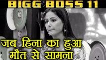 Bigg Boss 11: Hina Khan shares SCARY EXPERIENCE during Khatron Ke Khiladi | FilmiBeat