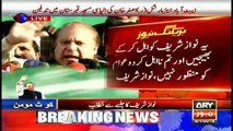 Nawaz Sharif addresses PML-N rally in Kot Momin