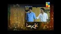 Gul E Rana Episode 9 Promo by pk Entertainment HD , Tv series online free fullhd movies cinema comedy 2018