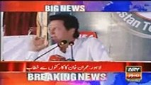 Watch Imran Khan reply when a guy chanted 'Its Azaan time' during his speech by pk Entertainment HD , Tv series online free fullhd movies cinema comedy 2018