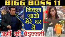 Bigg Boss 11: Salman Khan REFUSES to meet Arshi Khan's at his Galaxy Apartments | FilmiBeat
