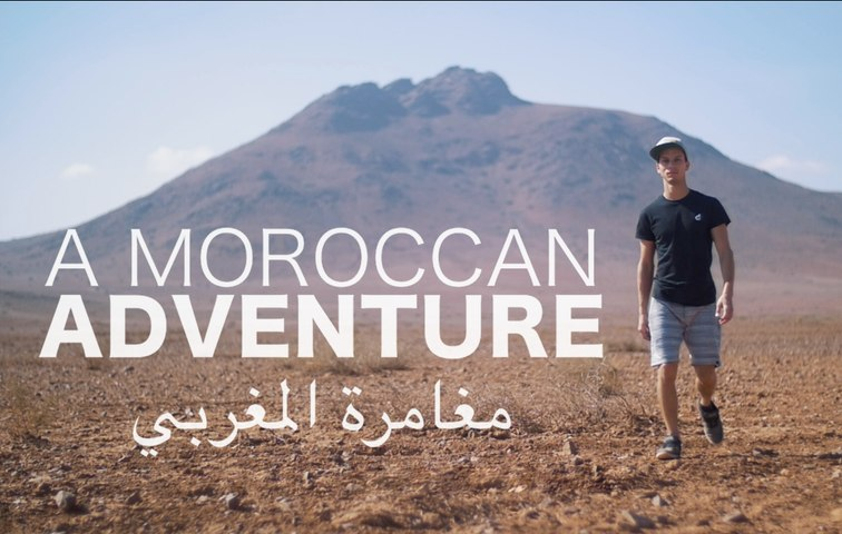 A Moroccan Adventure - Ultimate Family