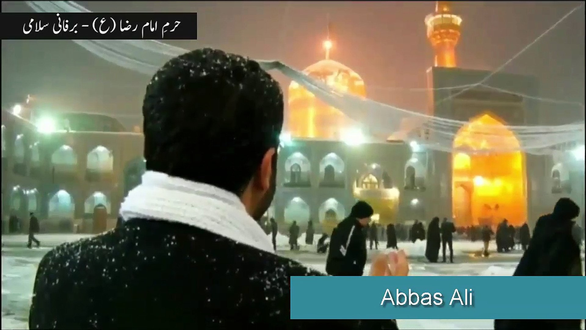 Apnay Rozay Pe Muj Ko Bula Lijiye Ya Imam Raza (as) | Snow falling view in  Imam Raza as Holy Shrine