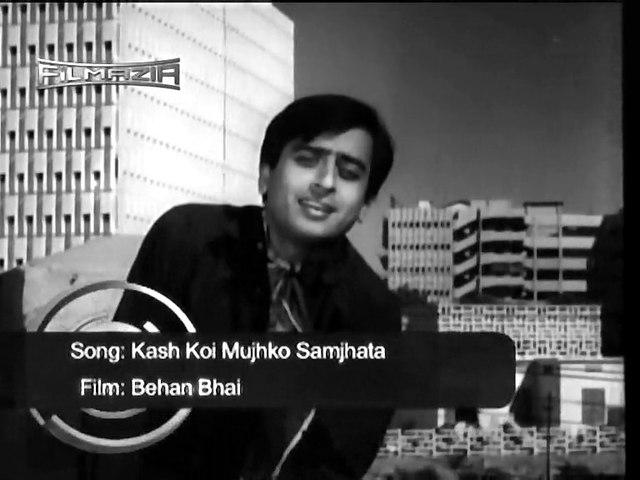 HD - Kash Koi Mujh Ko Samjhata - Ahmed Rushdi - Film Behn Bhai (Music A.Hameed)