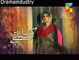 Kitna Satatay Ho Episode 11 Promo on Hum Tv by pk Entertainment HD , Tv series online free fullhd movies cinema comedy 2018