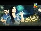 Jugno Episode 17 Full 8 August 2015 on Hum Tv 'Jugnoo' by pk Entertainment HD , Tv series online free fullhd movies cinema comedy 2018