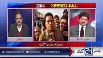 """Hamid Mir's Analysis On """"Who Will Be PMLN's Candidate For PM-ship in Next Elections"""""""