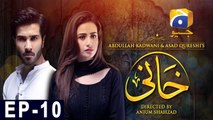 Khaani Episode 10   Har Pal Geo