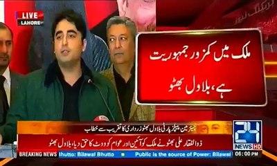 Breaking News Bilawal Bhutto 2018