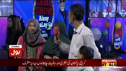 Game Show Aisay Chalay Ga - 9pm to 10pm - 7th January 2018