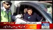Samaa Report on the KP Traffic Warden Police in Swat who Fined local Police for not Wearing Seat Belt