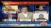 PTI Walo Ka Guru Tagrah Hai Na Peer Chory Na Mureed Chorey-Shuakat Basra