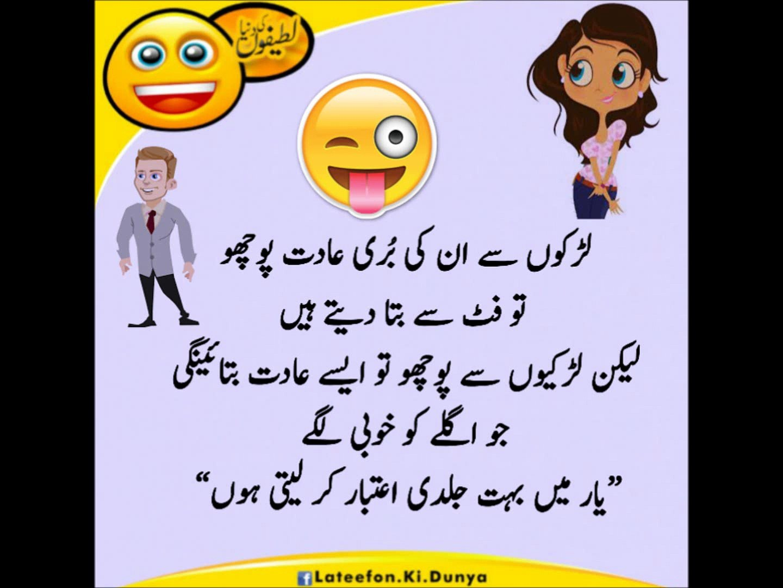 Top New Funny Jokes In 2017 18 Urdu Jokes Official Part 2 Video Dailymotion