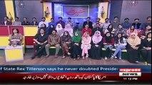 Khabardar Aftab Iqbal 6 January 2018 - Syasi Garam Hamam - Express News