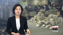 South Korea's household debt ratio far exceeds OECD average