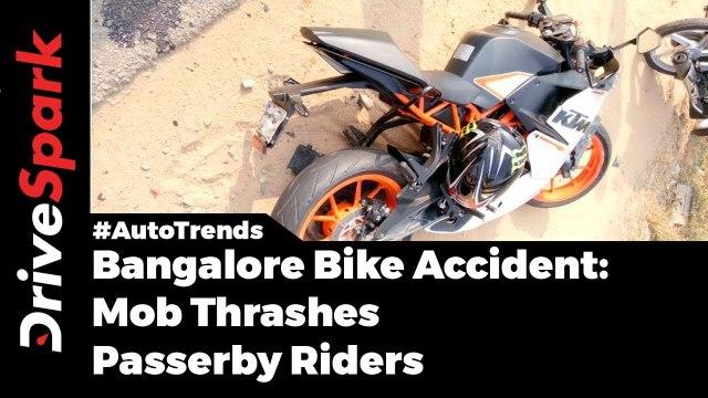 Bangalore Bike Accident At Chikkaballapur Near Nandi Upachar - DriveSpark