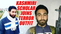 Kashmiri scholar from AMU joins terror outfit, images with gun goes viral | Oneindia News