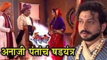 Swarajya Rakshak Sambhaji New Serial Dr Amol Kolhe As