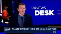i24NEWS DESK | France's Macron kicks off 3-day China visit | Monday, January 8th 2018