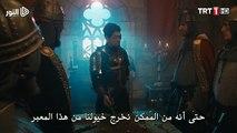 مسلسل قيامة أرطغرل الجزء الرابع الحلقة 102 مائة واثنان كاملة مترجمة للعربية القسم الاول