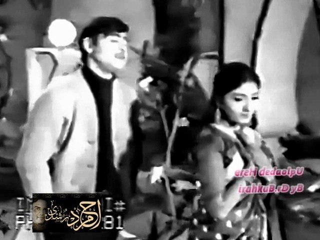 Suna Hai Teri Aankhon Mein - Ahmed Rushdi - Film Mehman - Lyrics Qateel Shifai - Music Master Inayat Hussain