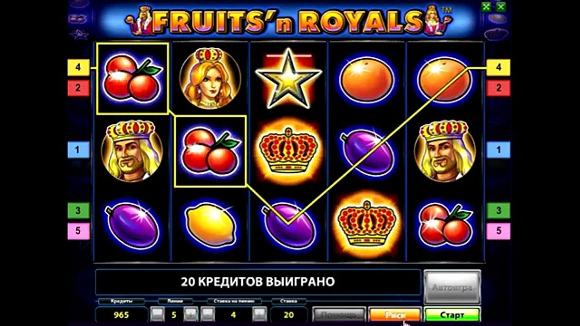 Игровые аппараты сумасшедшие фрукты